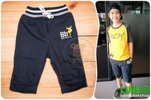 กางเกงขา 5 ส่วนเด็กโต MONSTER GANG PB105 ผ้า cotton แท้สีกรม สกรีน BBOY เอวยางยืดแบบผูกเชือก มีกระเป๋าข้าง ไซส์ 4-6-8-10-12-14 1