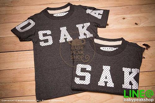 เสื้อยืดเด็กแขนสั้น ALANO ผ้า cotton แท้ 100% สีเทาดำสกรีน OSAKA คุณภาพดี ไซส์ S-M-L-XL-XXL 1