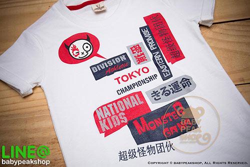 เสื้อยืดเด็ก-TK009-สีขาว-b
