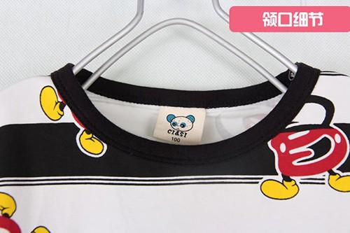 เสื้อยืดเด็กแขนสั้น CI-SI ลายขวางสีขาว-ดำ สกรีนตัวอักษร Mickey Mouse 3
