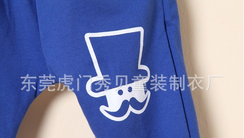 [ส่งฟรี] กางเกงเด็กขายาว เอวยางยืดแต่งกระเป๋าด้านหลัง สกรีน Mr.Potato Beard 8