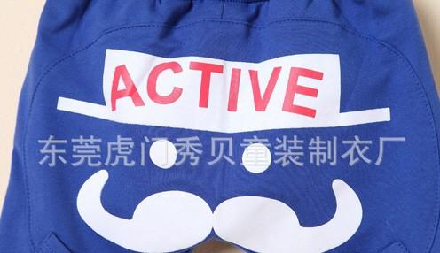 [ส่งฟรี] กางเกงเด็กขายาว เอวยางยืดแต่งกระเป๋าด้านหลัง สกรีน Mr.Potato Beard 6