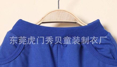 [ส่งฟรี] กางเกงเด็กขายาว เอวยางยืดแต่งกระเป๋าด้านหลัง สกรีน Mr.Potato Beard 4