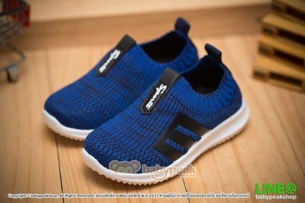 รองเท้าผ้าใบเด็กแบบสวมสีน้ำเงิน