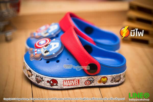 รองเท้าหัวโตมีไฟ Marvel